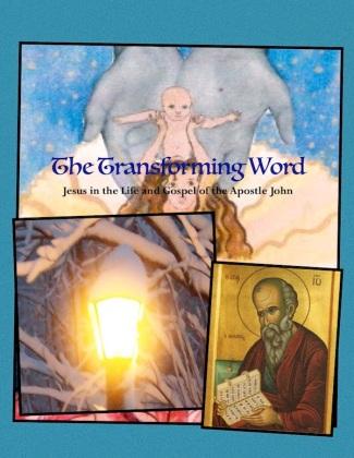 $12 - Gospel of John